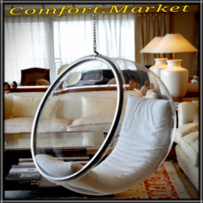 Ball chair от Comfort Market в Украине - подвесное кресло шар к потолку