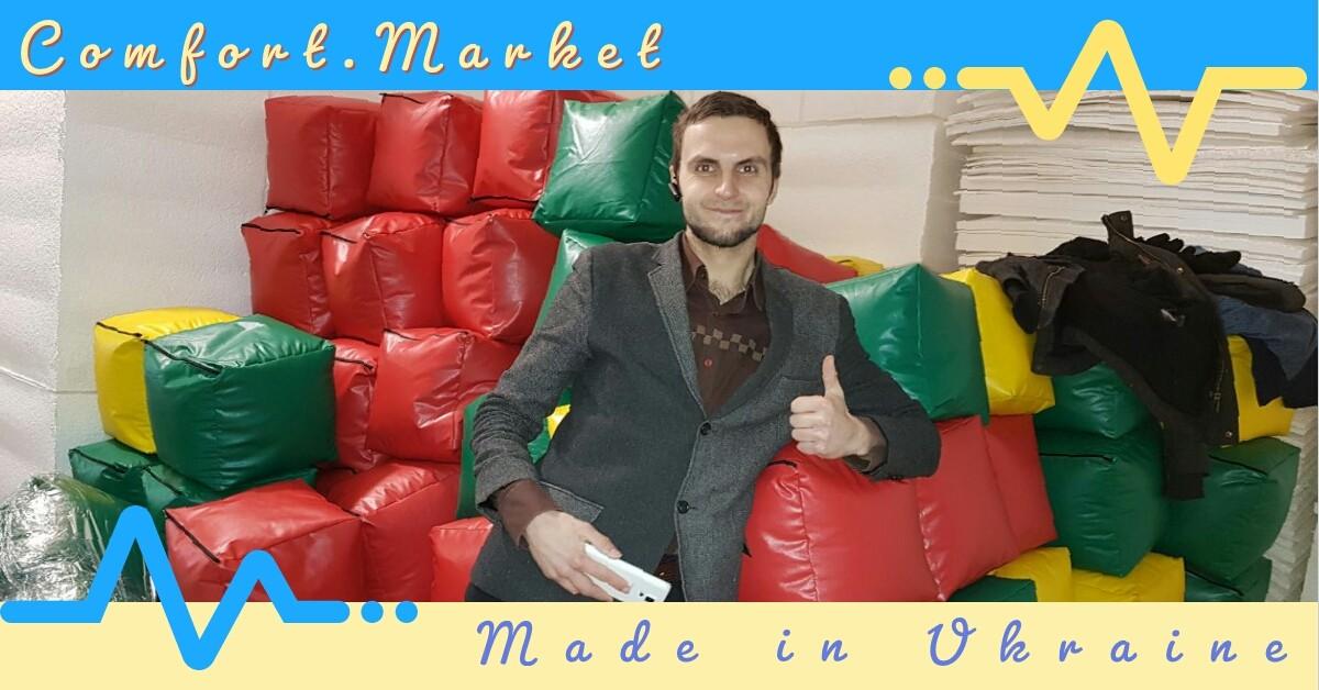 Разработка, производство и продажа мебели в Украине