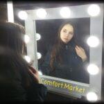 Зеркало для макияжа с подсветкой - проиводство Comfort Market