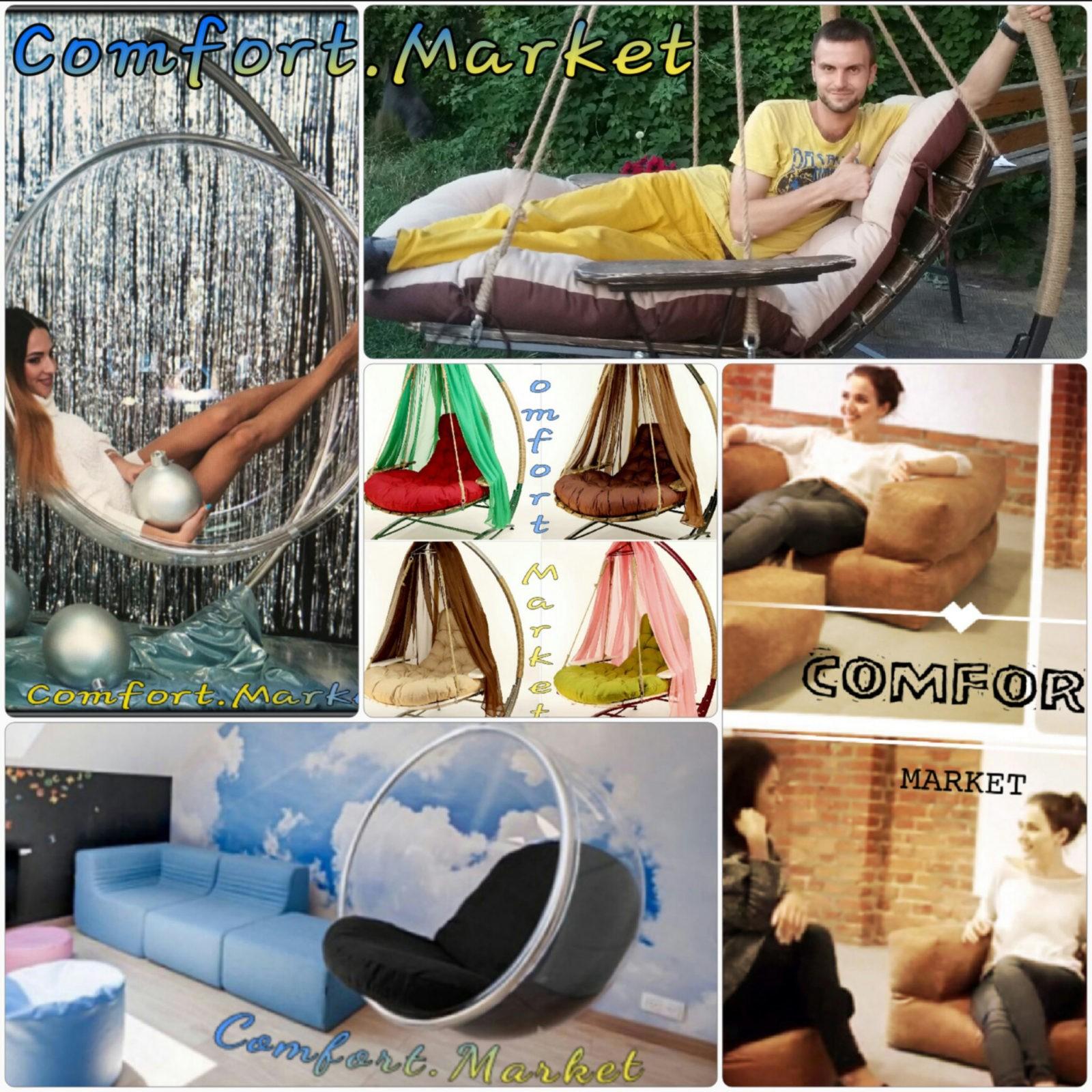 Дизайнерская мебель в Украине - купить от производителя