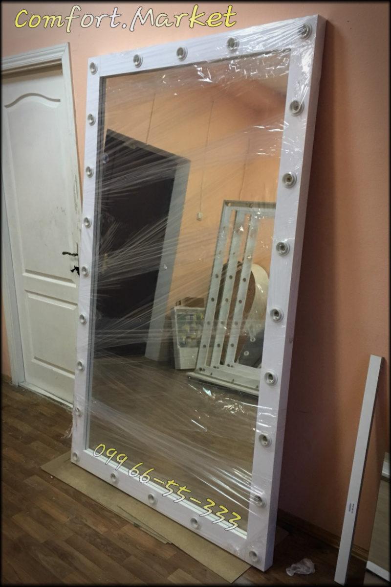 Большое зеркало на стену в полный рост с яркой подсветкой по периметру