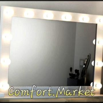 Светлое бежевое зеркало для макияжа с рамой из ЛДСП, размер 100*80 см, подсветка 12 LED лампочками.